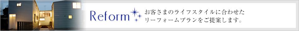 content_reform_banner